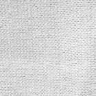 Avant-première: Voile d'ombrage carrée, tissu respirant